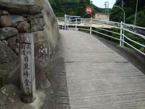 長崎街道 (29) - コピー
