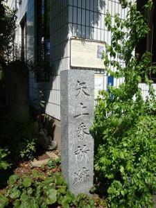 長崎街道 (50) - コピー